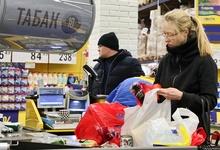 Пересмотр методики Росстата превратил падение доходов в 2018 году в рост