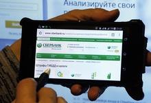Персональные данные для спецслужб: Сбербанк, Avito и 2ГИС попали в реестр Роскомнадзора