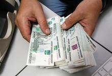 Самый точный прогнозист по версии Bloomberg предсказал падение рубля
