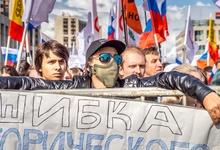 Ультиматум Навального и плакаты с Болотной: как прошел один из самых массовых митингов в Москве