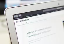 Как журналистка «Эха Москвы» продала «Яндексу» «русскую Quora»