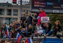«Хватит нам врать»: как прошла самая массовая с 2011 года акция протеста в Москве