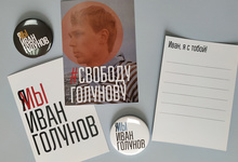 «Хотим, чтобы о беспределе узнали все»: бизнес, который не побоялся поддержать Ивана Голунова