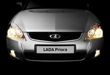 Новые приоритеты: почему в России закрыли производство Lada Priora