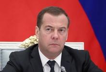 Медведев утвердил план вхождения России в пятерку крупнейших экономик мира