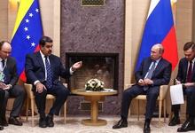 В Конгрессе США предложили лишать россиян виз за поддержку Мадуро