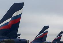 Акции «Аэрофлота» рухнули после авиакатастрофы в Шереметьево