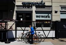 Сеть WeWork проведет рекордную сделку на российском рынке коворкингов