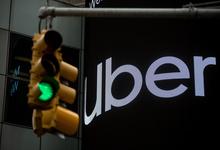 IPO Uber: всё, что нужно знать о самом ожидаемом размещении года