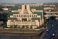 «Великолепная семерка»: группу россиян обвинили в атаке на WADA
