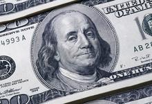 Триллион с неба. Чем возврат средств из офшоров грозит экономике России