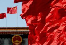 Присяга родине. Долларовые миллионеры Китая жертвуют свой бизнес государству