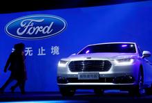 Японцы выигрывают: почему американские автопроизводители сокращают выпуск седанов