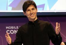 Инвесторы TON согласились не требовать назад вложенные в проект Дурова деньги