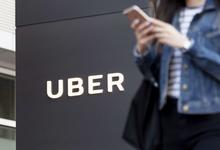Uber для бизнеса: как забыть про поиск клиентов и заняться делом