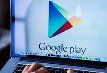 Конец игры: как Google искусственный интеллект внедрял