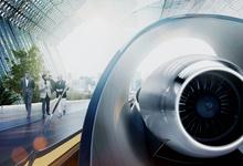 Не поезд и не самолет: что нужно знать о Hyperloop
