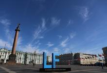 IX Петербургский Международный Юридический Форум соберёт ведущих мировых экспертов в области права