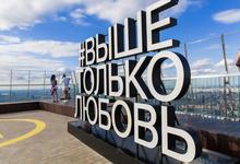 В Москве подул альпийский бриз