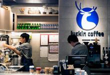Как совладелец китайской сети кофеен создал конкурента Starbucks и стал миллиардером
