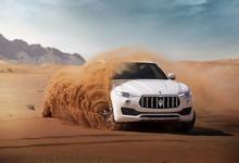 Неделя потребления: тест-драйв кроссовера Maserati и Omega для экстремалов