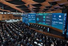 На конференции ЦИПР обсудят проекты дорожных карт нацпрограммы «Цифровая экономика»
