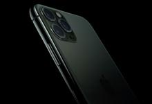 Apple назвала цены новых iPhone в России