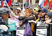 Meduza назвала возможного автора Telegram-канала, куда выложили данные протестующих