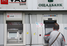 Украинский банк объявил о победе над Россией в судебном споре на $1,3 млрд