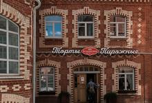 Уходящий «Большевик»: на БЦ Бориса Минца претендуют основатели Forum Properties