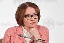 Всемирный банк указал на слабость банковской системы России