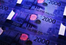 Слабое звено: почему рубль будет худшей валютой 2018 года