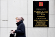 Остановить Дурова: как разобраться в истории с блокировкой Telegram и письмами ФСБ