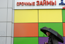 Опасные займы. Увеличение госдолга России ударит по компаниям и регионам