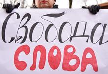 Срок за репост: сколько в России осужденных за действия в интернете