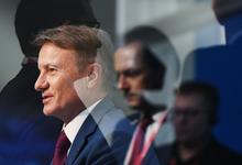 «Вырытый котлован»: что Потанин, Греф и Варданян думают о бизнесе в России