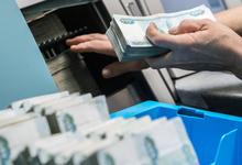 ЦБ предупредил об угрозе попадания россиян в кредитную кабалу