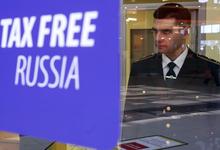 Тридцать один процент ВВП: почему налоги мешают бизнесу в России
