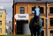 Без права доступа: виноват ли «Яндекс» в утечке конфиденциальных данных