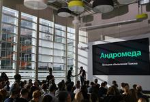 «Яндекс» представил новый поисковый механизм