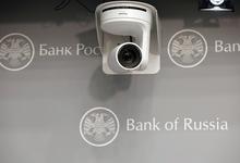 ЦБ подготовил рынок к росту цен и ослаблению рубля