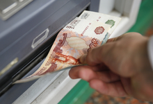 Подарок к Рождеству: экономисты допустили укрепление рубля