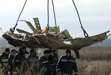 «Новая газета» узнала о продаже улики по делу MH17 международным следователям