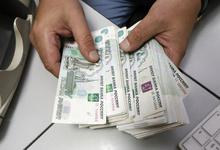 Системы денежных переводов ограничили отправку средств в некоторые страны