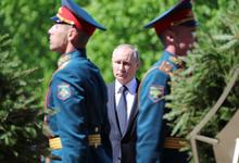 Вечный лидер. Как Путину остаться у власти после 2024 года