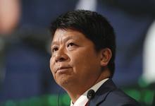 Шпионаж и конкуренция: гендиректор Huawei объяснил причину конфликта компании с США