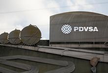 США ввели санкции против государственной нефтегазовой компании Венесуэлы