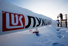 Мощь миллиардеров. «Лукойл» вытесняет госкомпании из тройки крупнейших в России