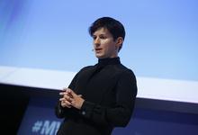Маневр Дурова: Telegram Messenger LLP получила уведомление о ликвидации
