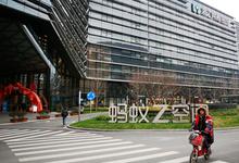 Восточный экспресс: как компания из Alibaba Group стала в три раза дороже Uber